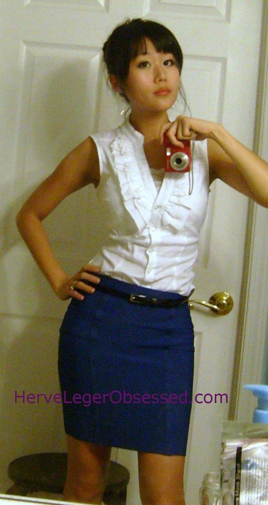 d66872607 BCBG Power Bandage Skirt: Office Outfit | Herve Leger Obsessed